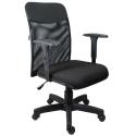 Cadeira Tela Diretor Com Braço Regulável Preta - ULTRA Móveis