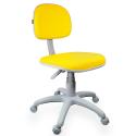 Cadeira Secretária Couro Ecológico Amarelo Base Cinza - ULTRA Móveis