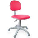 Cadeira Secretária Couro Ecológico Rosa Base Cinza - ULTRA Móveis