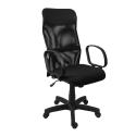 Cadeira Tela Presidente Com Braço Preta - ULTRA Móveis